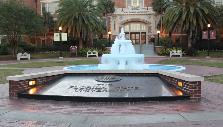 Westcott_Fountain_of_Florida_State_University.jpg